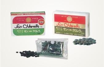 商品「サン(太陽)クロレラ」の販売を開始。