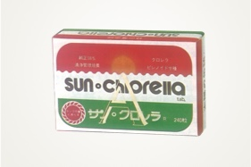 細胞壁破砕クロレラを使用した「サン・クロレラA」発売。