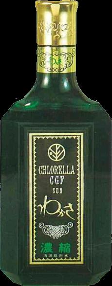 1975.5~キャップを変更したボトル。